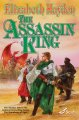 Go to record The assassin king
