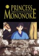 Go to record Princess Mononoke 1