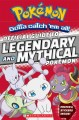Go to record Official Guide to legendary and mythical Pokémon