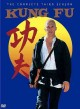 Go to record Kung fu. The complete third season