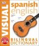 Go to record Bilingual visual dictionary.