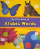 Go to record My first book of Arabic words