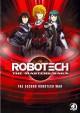 Go to record Robotech, the masters saga. /  The second robotech war