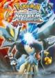 Go to record Pokemon. /  Kyurem vs. the sword of justice