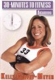 Go to record 30-minutes to fitness. /  Kickboxing