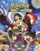 Go to record Pokémon Omega Ruby Alpha Sapphire. Vol. 3