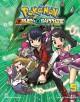 Go to record Pokémon Omega Ruby Alpha Sapphire. Vol. 5
