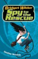 Go to record Spy to the rescue