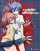 Go to record Riddle story of devil = Akima no riddle.