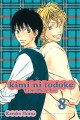 Go to record Kimi ni todoke. From me to you. Vol. 8