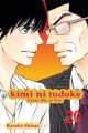 Go to record Kimi ni todoke. from me to you. Vol. 20