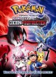 Go to record Pokémon the movie 17 : Diancie and the cocoon of destructi...