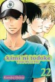 Go to record Kimi ni todoke. From me to you. Vol. 22