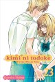Go to record Kimi ni todoke. from me to you. Vol. 23