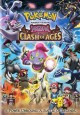 Go to record Pokemon, the movie : Hoopa and the clash of ages