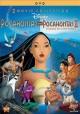 Go to record Pocahontas ; Pocahontas II : journey to a new world
