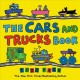 Go to record The cars and trucks book