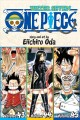 Go to record One piece : water seven 43-44-45