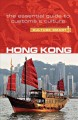 Go to record Hong Kong : the essential guide to customs & culture