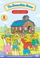 Go to record The Berenstain Bears. Discover school!