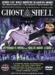Go to record Ghost in the shell