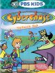 Go to record Cyberchase. Totally rad