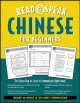 Go to record Read & speak Chinese for beginners : the easiest way to le...
