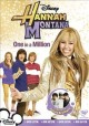 Go to record Hannah Montana : One in a million