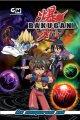 Go to record Bakugan Battle Brawlers, The masquerade ball. Volume 2.
